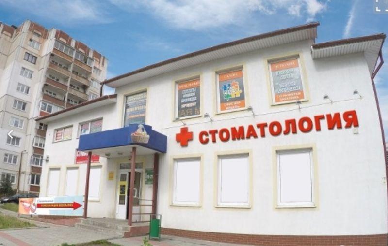 Продается стоматологическая клиника в Калининграде