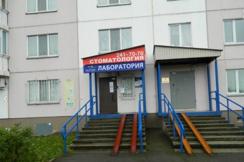 Продается Стоматология 68 кв. м