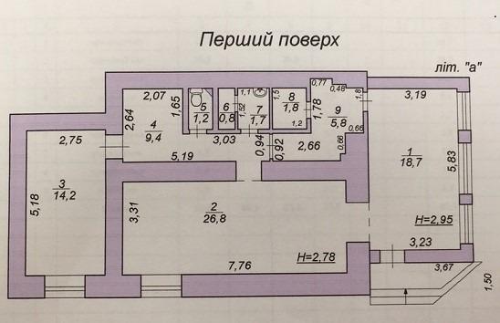 Торгово-офисное помещение 82м² в центре