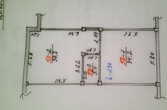 Помещение свободного назначения, 76.6 м²