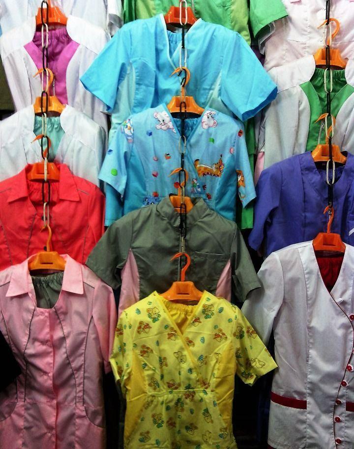 Продаются медицинские халаты и костюмы