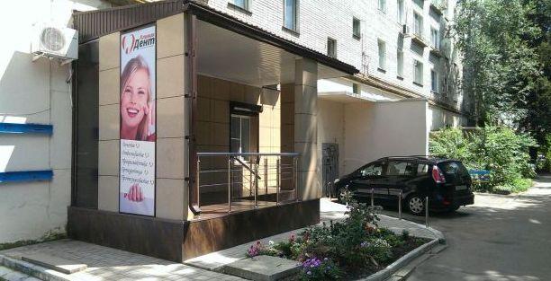 Сдается в аренду стоматологическая клиника