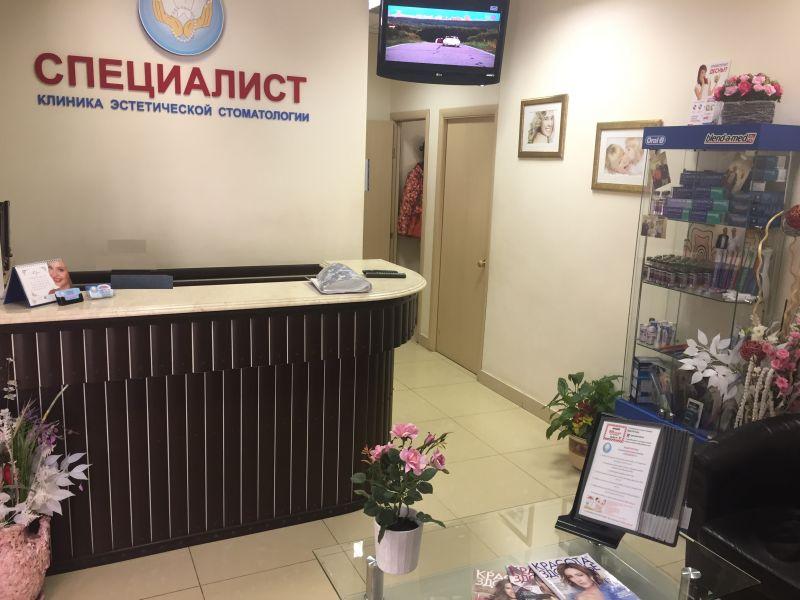 Аренда стоматологического кабинета м. Новослободская