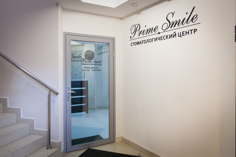 Аренда стоматологического кабинета в клинике Бизнес-класса