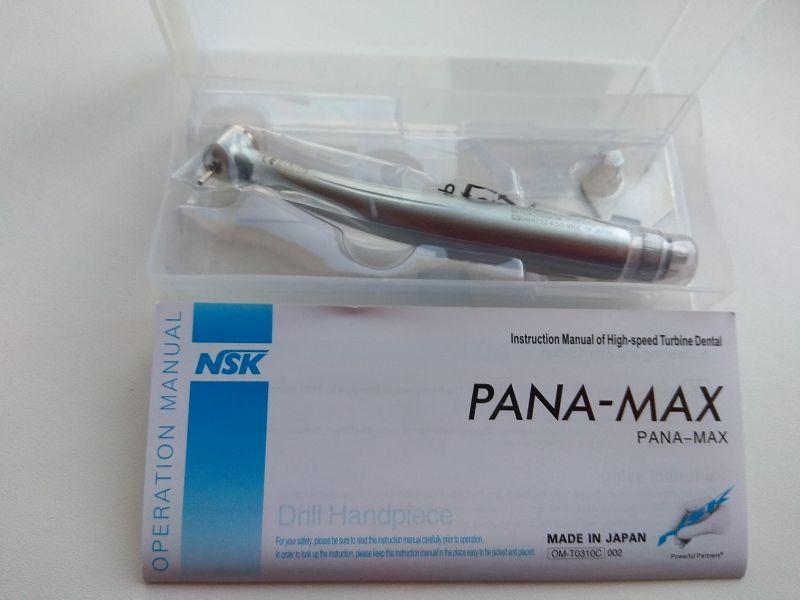Турбинный наконечник NSK - PANA MAX , с генератором света
