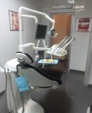 Стоматологическая клиника в собственности юао