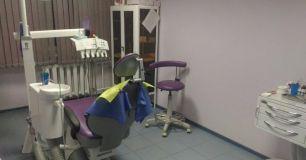 Стоматологический кабинет аренда