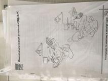 Стоматологическая установка SDS2000