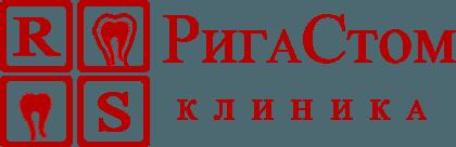 РигаСтом стоматология в Москве