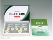 Пробный набор H2 (c заготовками высокой прозрачности)EX-3 PRESS TRIAL KIT H2